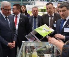 XXV Международная выставка «Здравоохранение Беларуси-2018»
